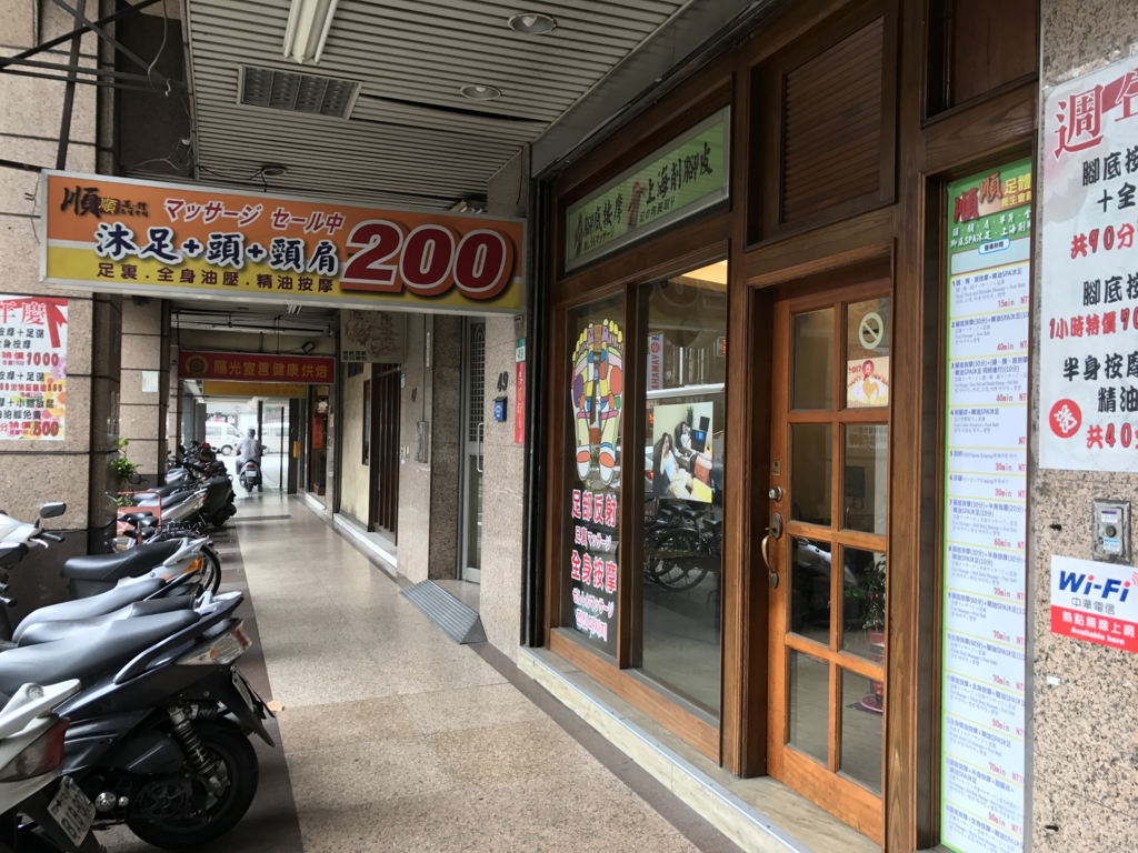 f:id:Nagoya1976:20170527164202j:plain