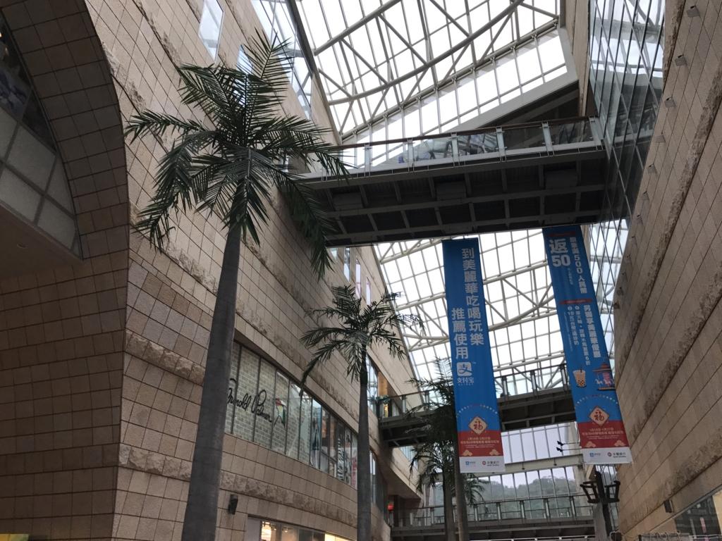 f:id:Nagoya1976:20170528085222j:plain