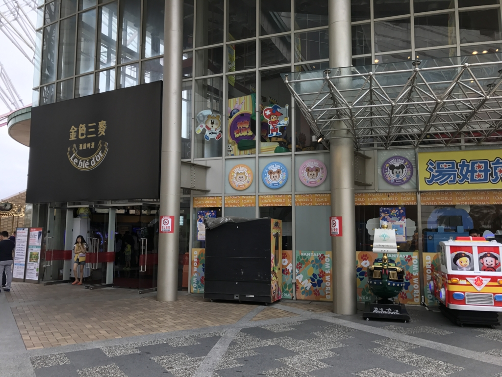 f:id:Nagoya1976:20170528194045j:plain