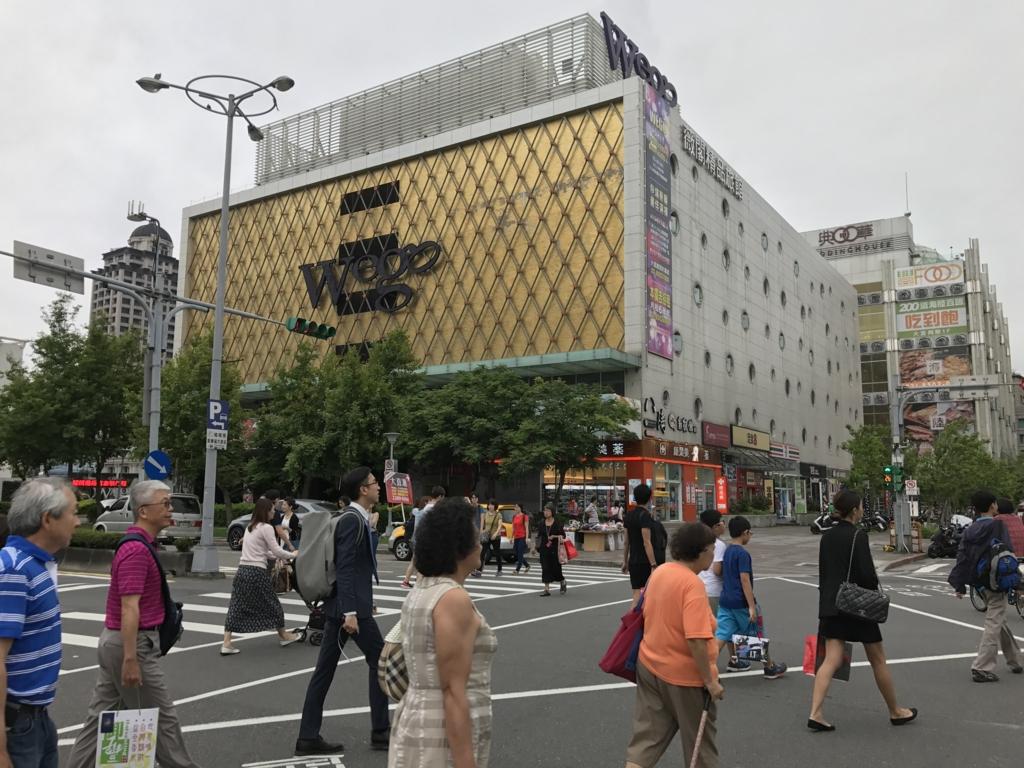 f:id:Nagoya1976:20170528200554j:plain