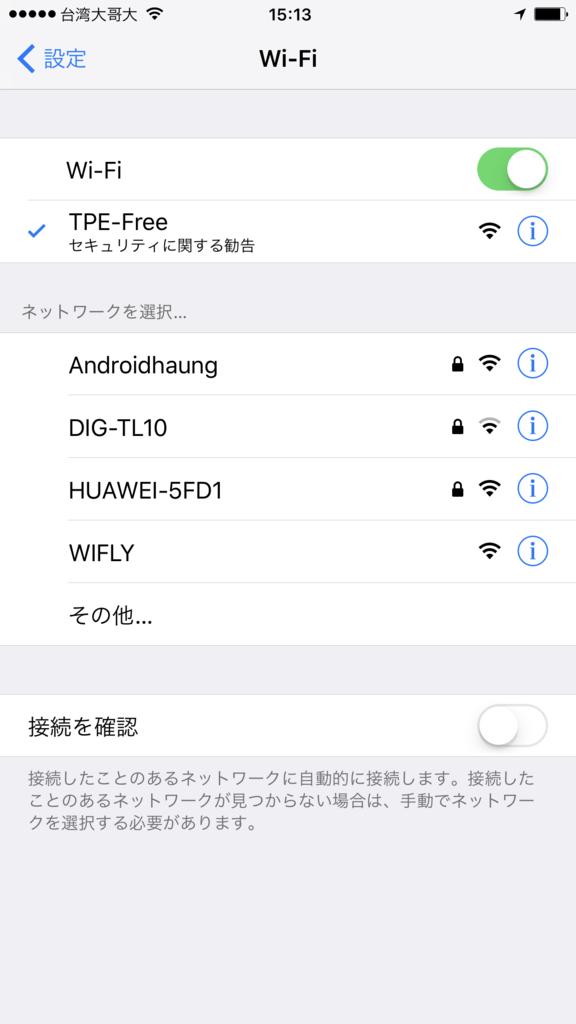 f:id:Nagoya1976:20170529105540p:plain