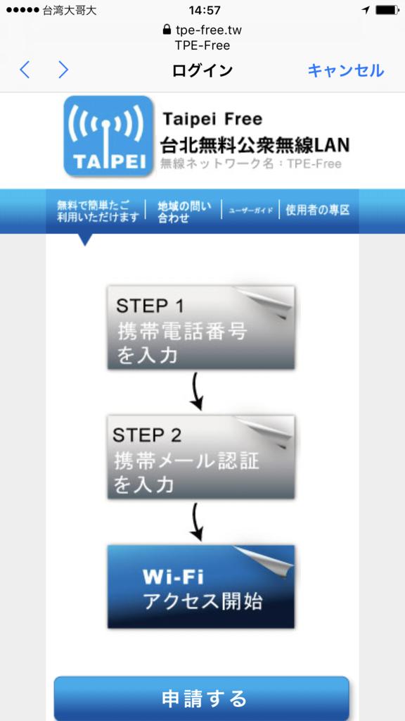 f:id:Nagoya1976:20170529110536p:plain