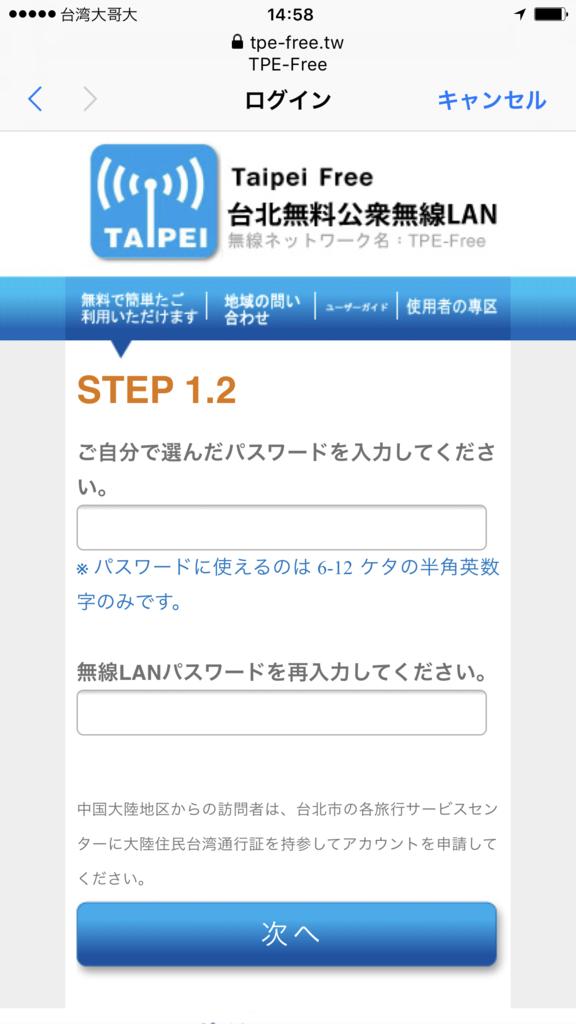 f:id:Nagoya1976:20170529111432p:plain