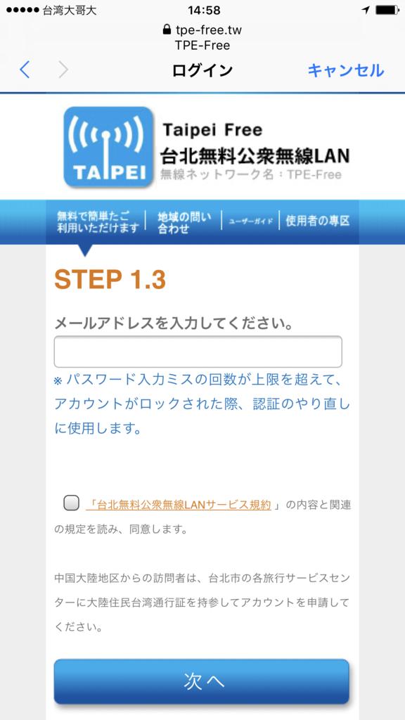 f:id:Nagoya1976:20170529111724p:plain