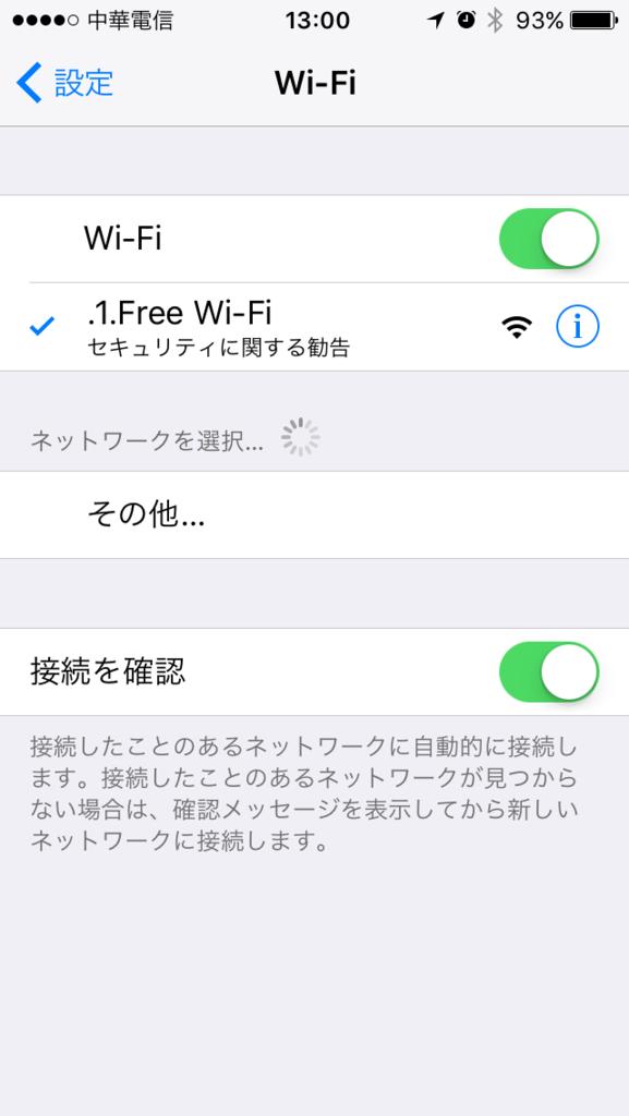 f:id:Nagoya1976:20170530082829p:plain
