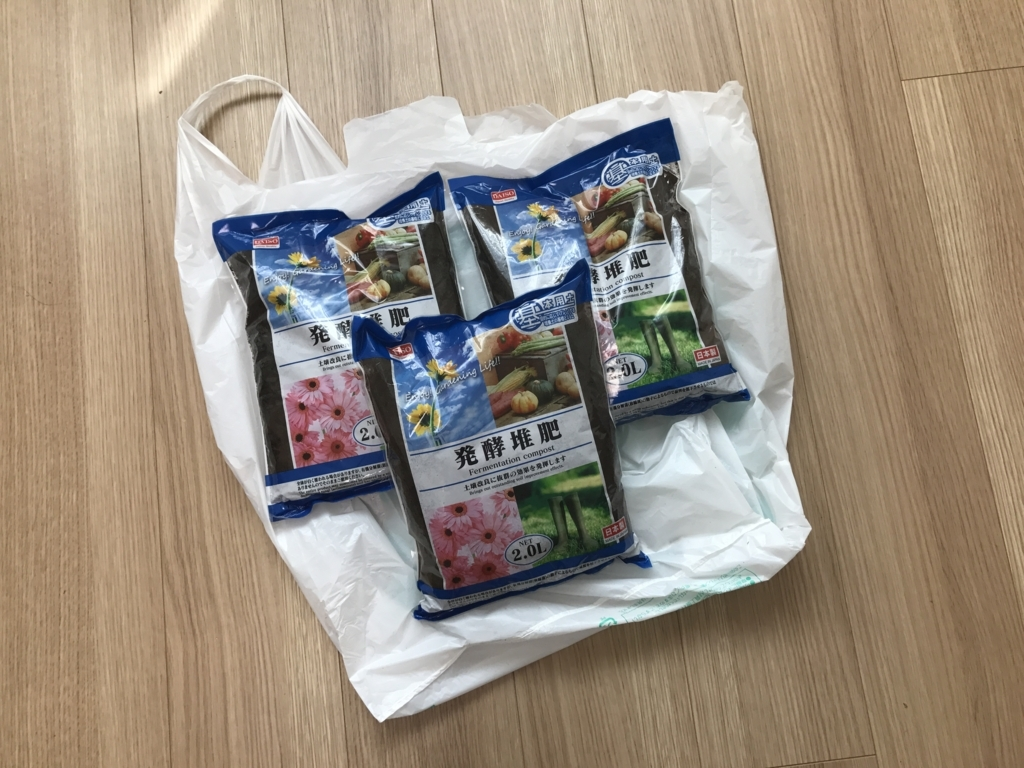 f:id:Nagoya1976:20170603191300j:plain