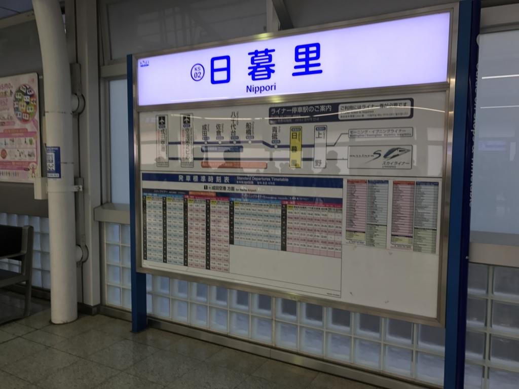 f:id:Nagoya1976:20170603213807j:plain