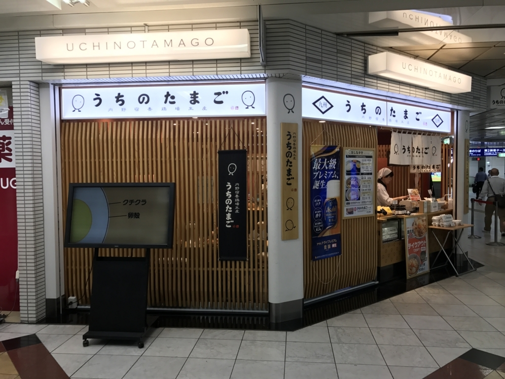 f:id:Nagoya1976:20170603225337j:plain