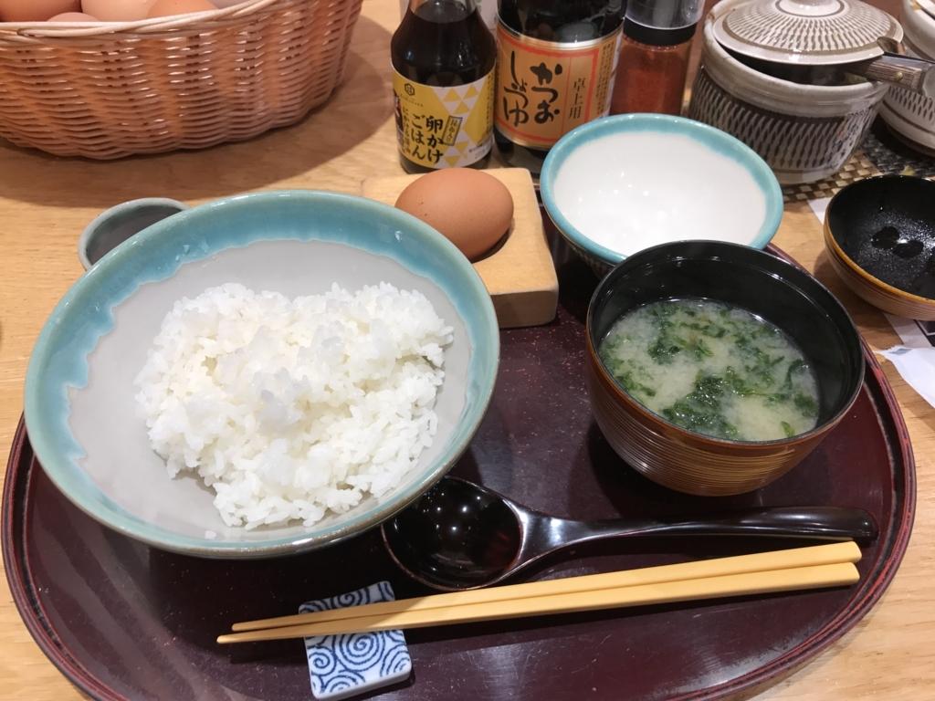 f:id:Nagoya1976:20170603230354j:plain