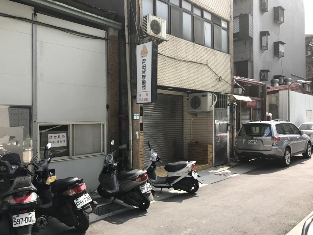 f:id:Nagoya1976:20170604093652j:plain
