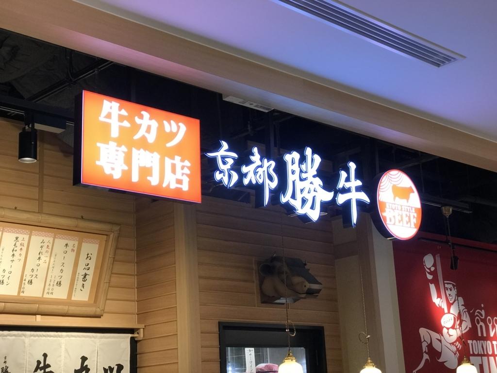 f:id:Nagoya1976:20170604113631j:plain