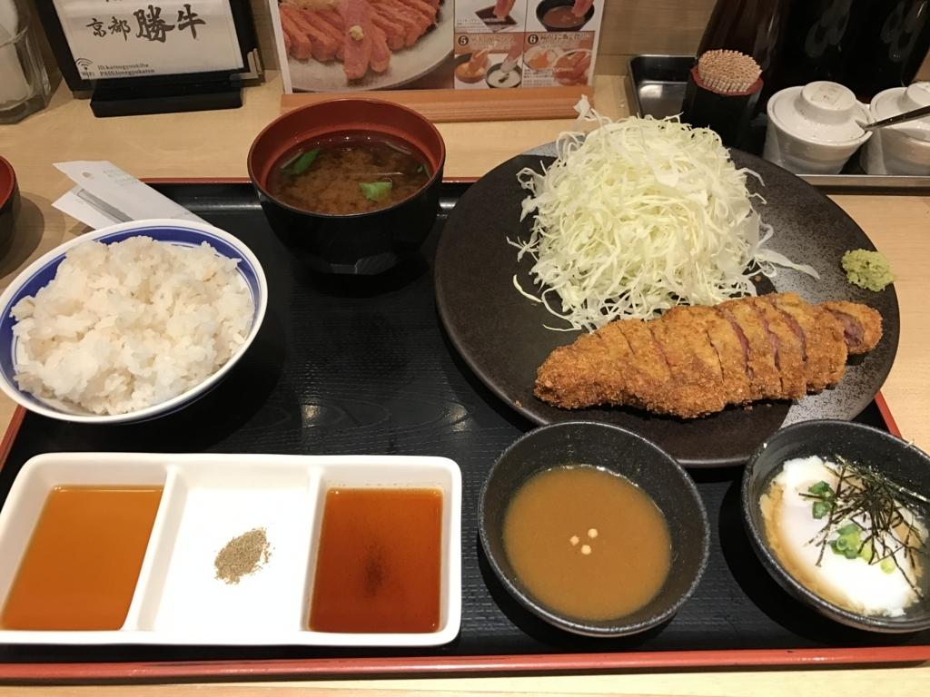 f:id:Nagoya1976:20170604114945j:plain