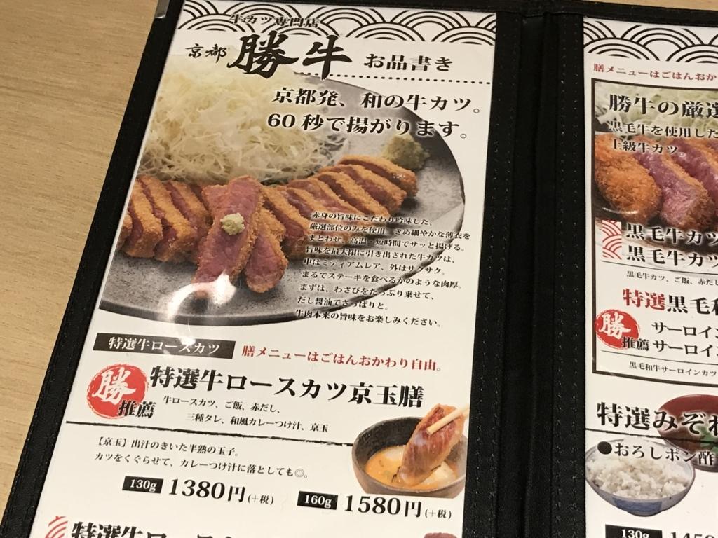 f:id:Nagoya1976:20170604115710j:plain