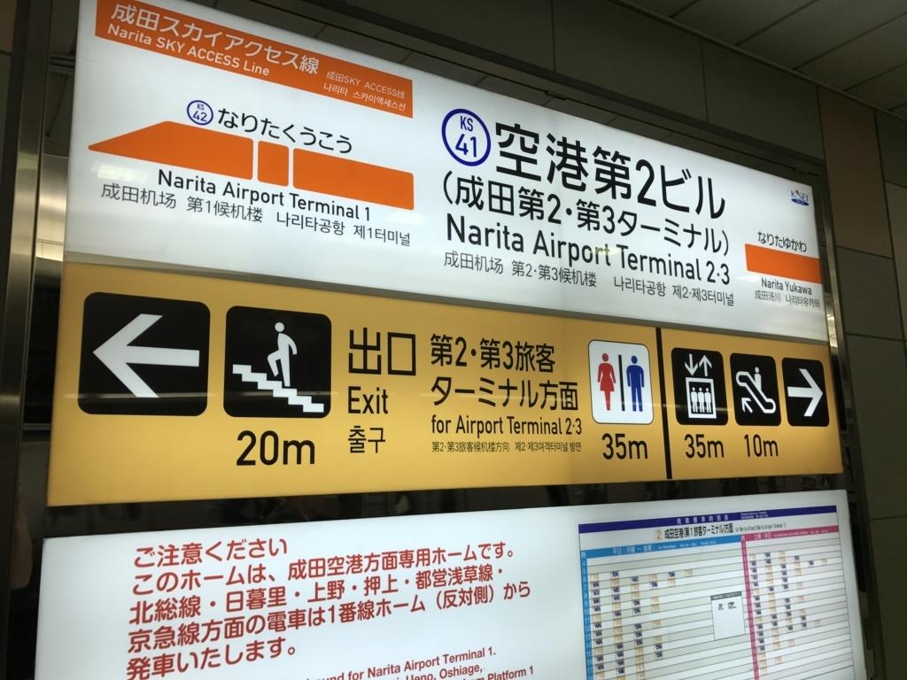 f:id:Nagoya1976:20170607183058j:plain