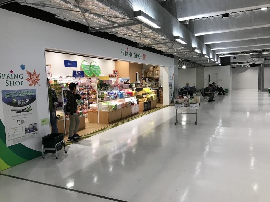 f:id:Nagoya1976:20170607191944j:plain