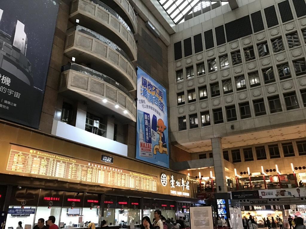 f:id:Nagoya1976:20170610140914j:plain
