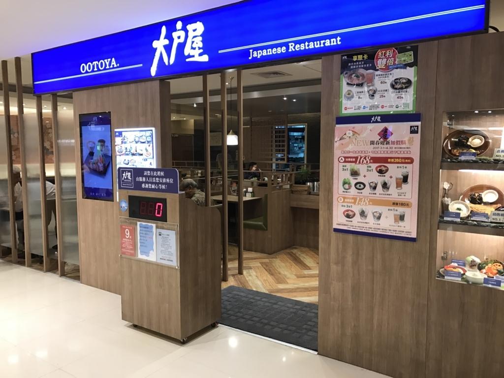 f:id:Nagoya1976:20170610141020j:plain