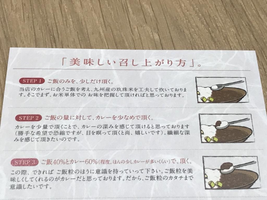 f:id:Nagoya1976:20170611221124j:plain