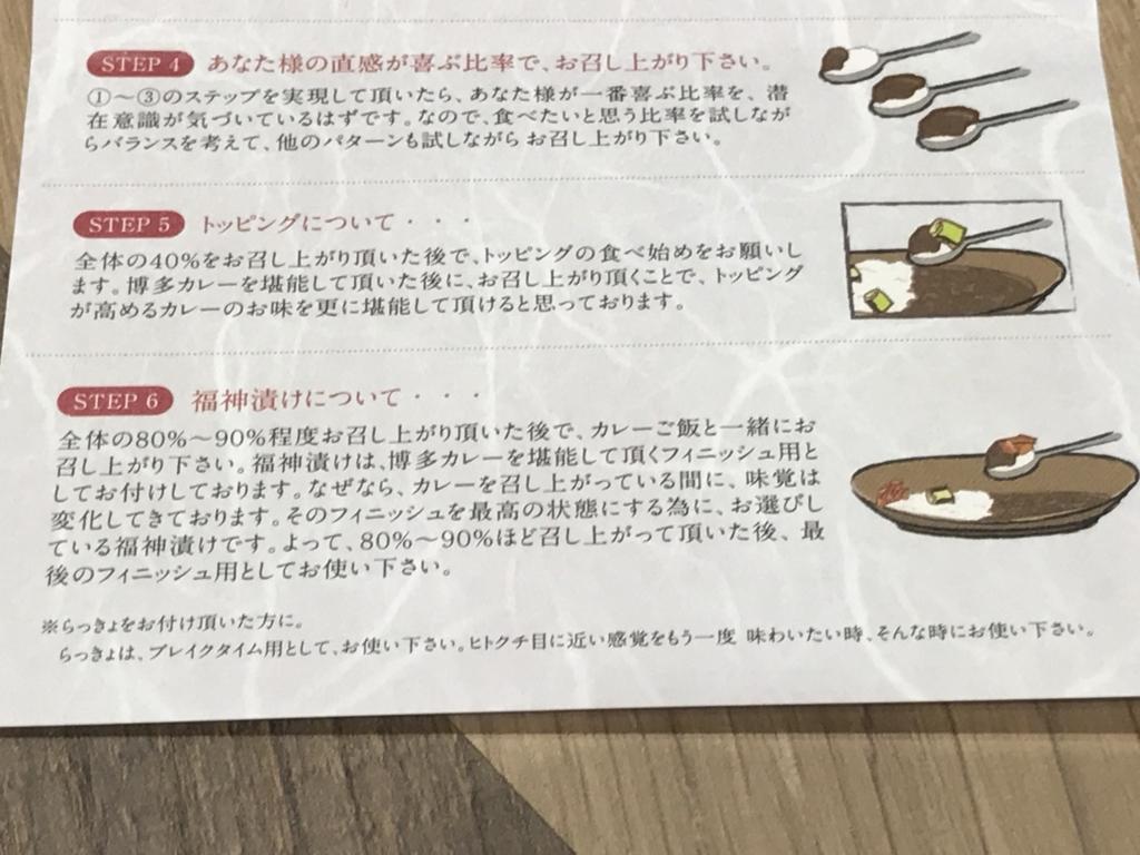 f:id:Nagoya1976:20170611222708j:plain