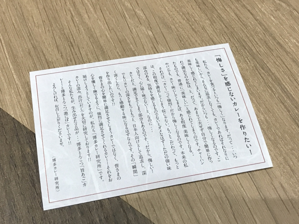 f:id:Nagoya1976:20170611223617j:plain