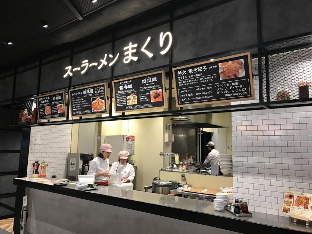 f:id:Nagoya1976:20170612104653j:plain