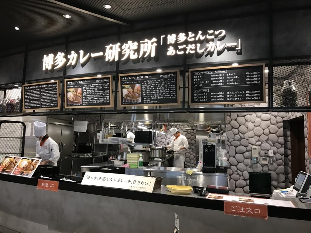 f:id:Nagoya1976:20170612105342j:plain
