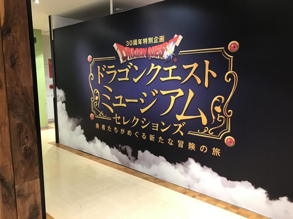 f:id:Nagoya1976:20170613143959j:plain