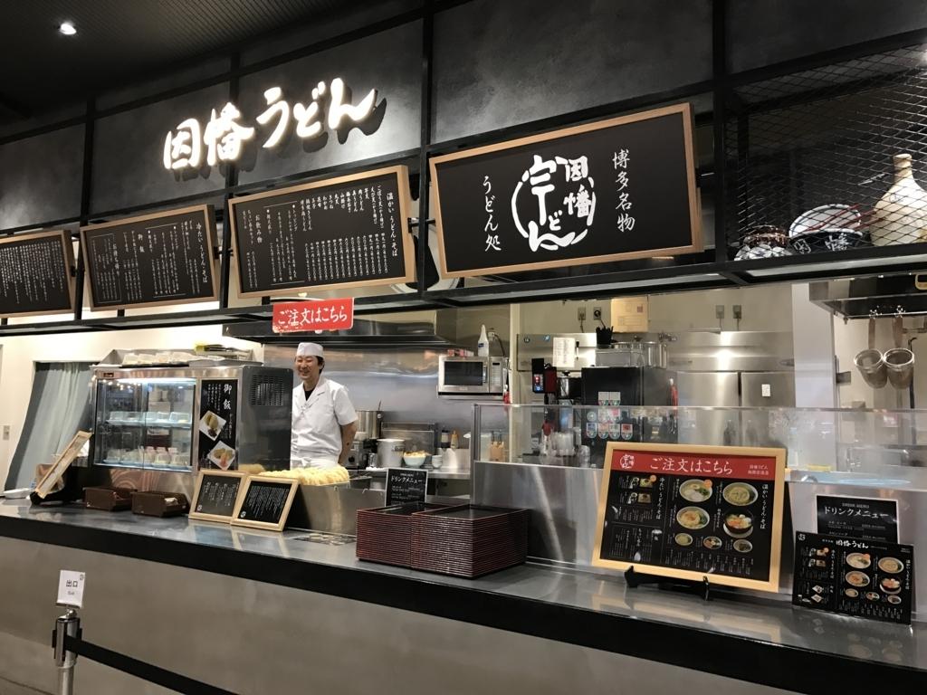 f:id:Nagoya1976:20170616200540j:plain