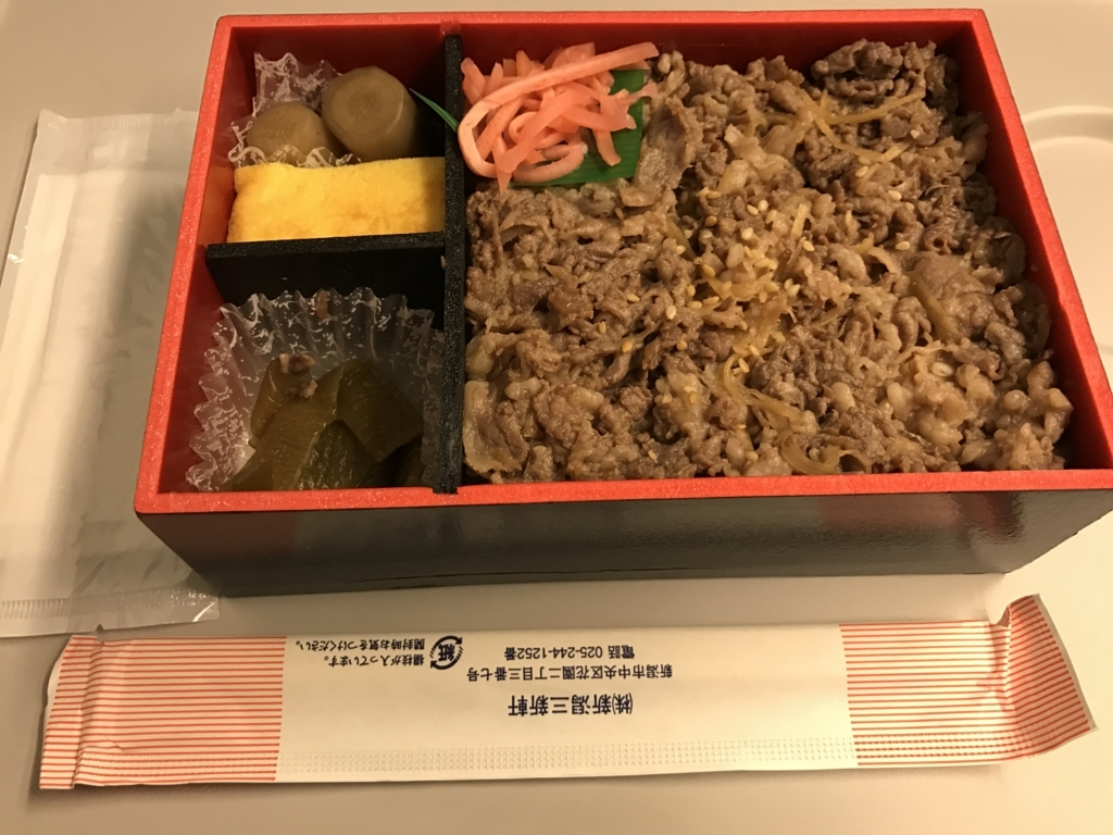 f:id:Nagoya1976:20170617113149j:plain