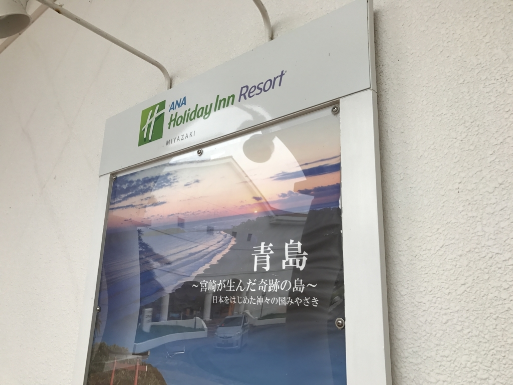 f:id:Nagoya1976:20170617213423j:plain