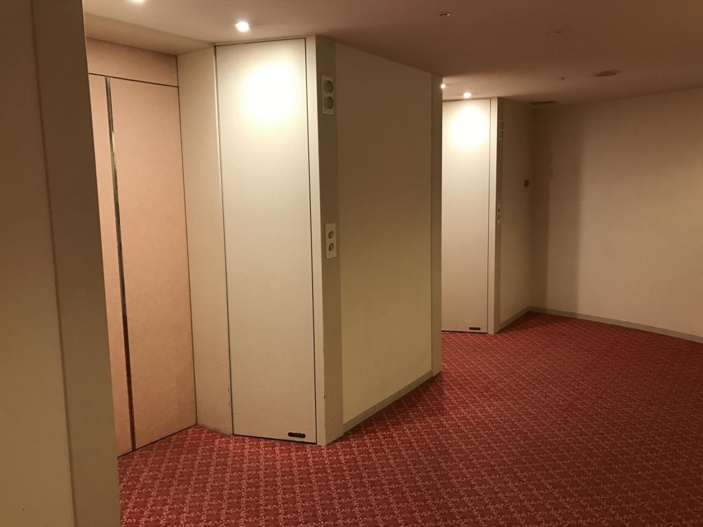 f:id:Nagoya1976:20170617214301j:plain