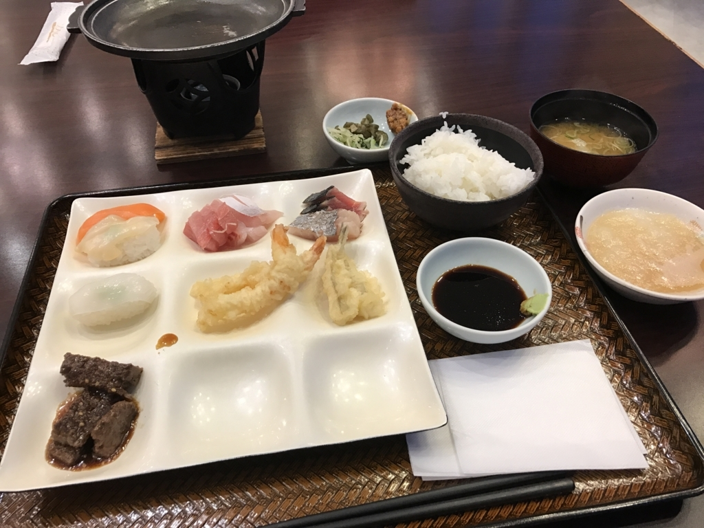 f:id:Nagoya1976:20170617224557j:plain