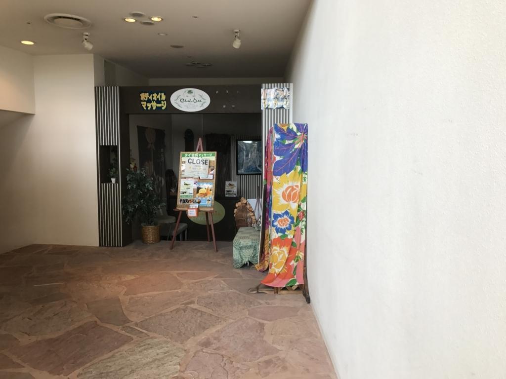 f:id:Nagoya1976:20170618003504j:plain