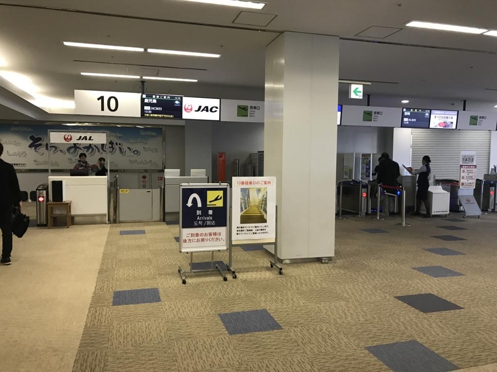 f:id:Nagoya1976:20170618110030j:plain