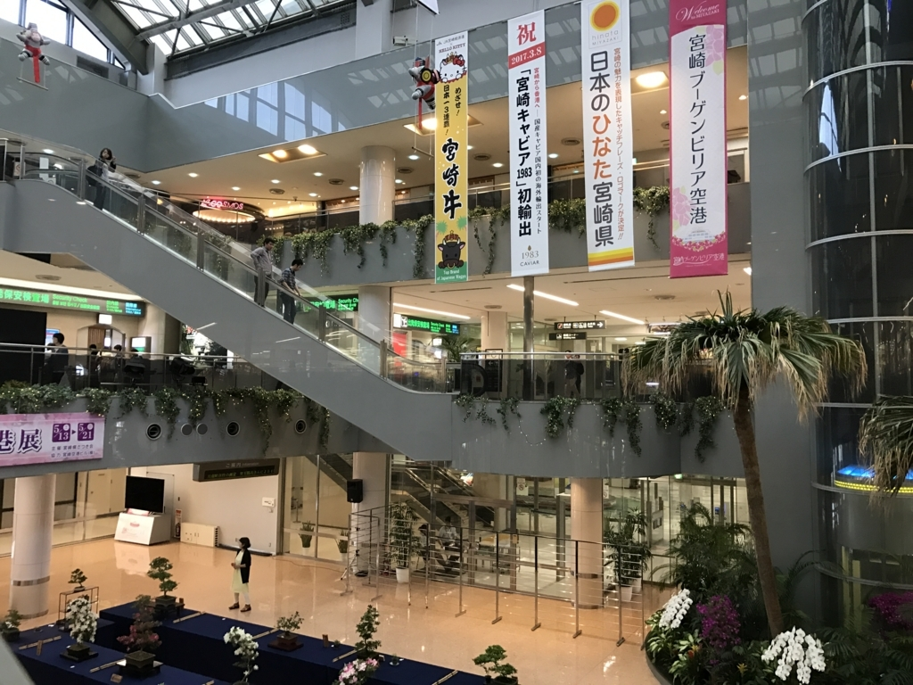 f:id:Nagoya1976:20170618121010j:plain