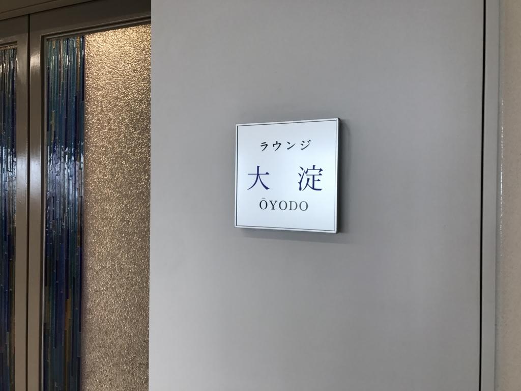 f:id:Nagoya1976:20170618122330j:plain