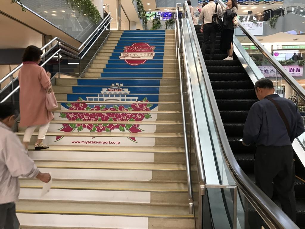 f:id:Nagoya1976:20170618123257j:plain