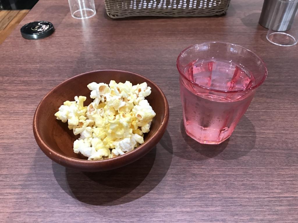 f:id:Nagoya1976:20170619140440j:plain