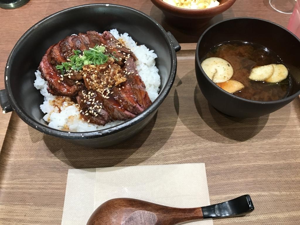 f:id:Nagoya1976:20170619140728j:plain