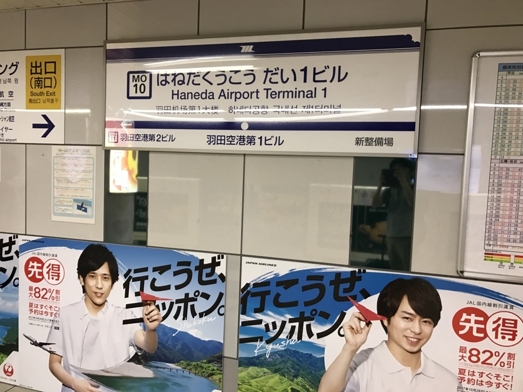 f:id:Nagoya1976:20170619142249j:plain