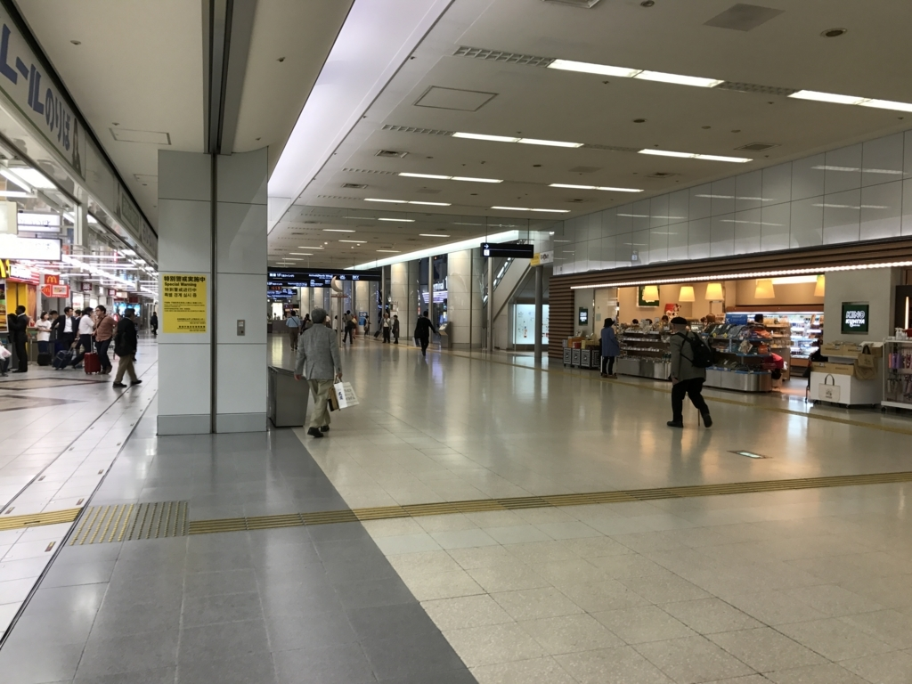 f:id:Nagoya1976:20170619142752j:plain