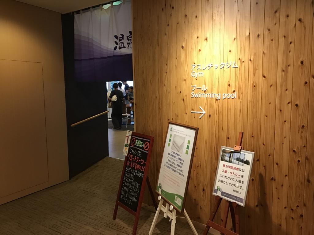 f:id:Nagoya1976:20170620072343j:plain
