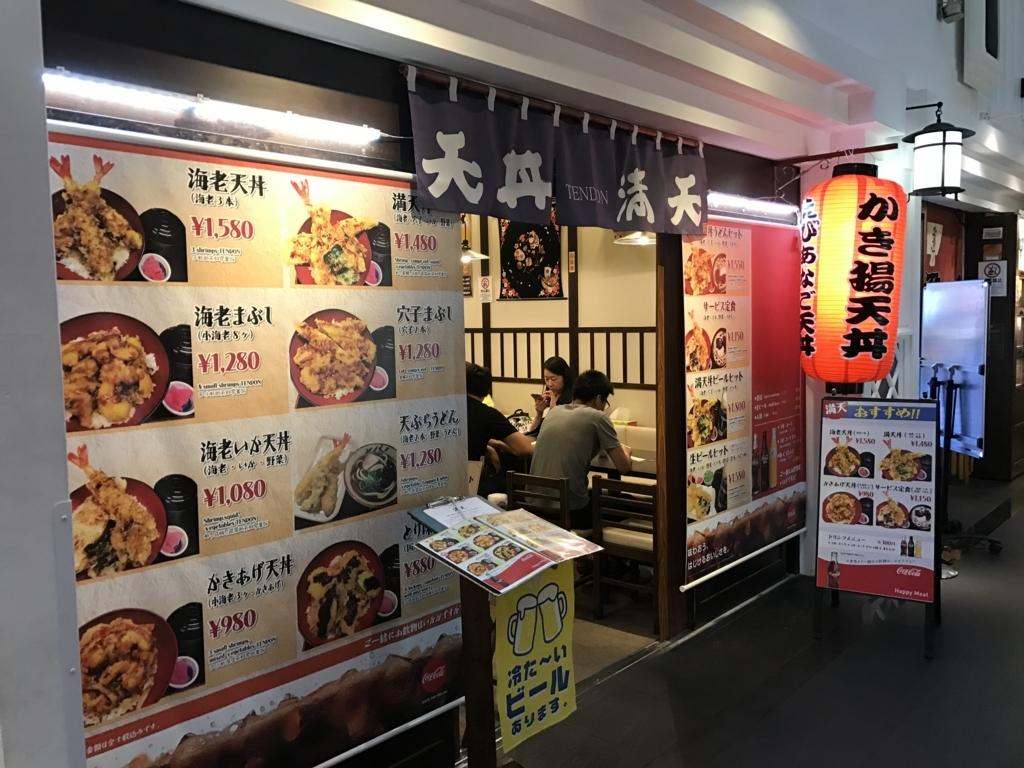 f:id:Nagoya1976:20170624100355j:plain