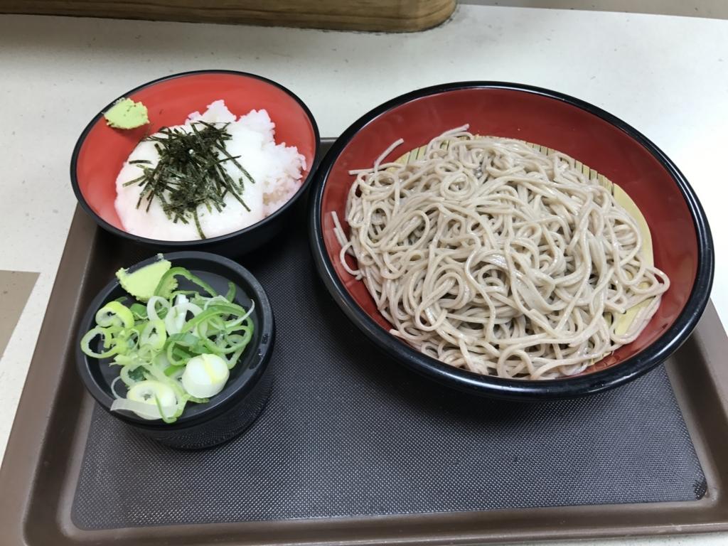 f:id:Nagoya1976:20170624123221j:plain