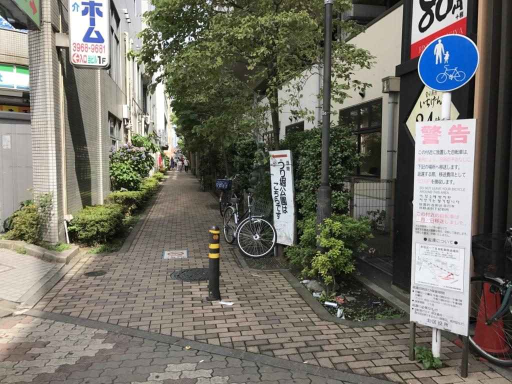 f:id:Nagoya1976:20170702213722j:plain