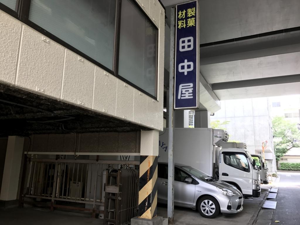 f:id:Nagoya1976:20170702213957j:plain