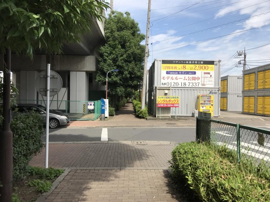 f:id:Nagoya1976:20170702214051j:plain