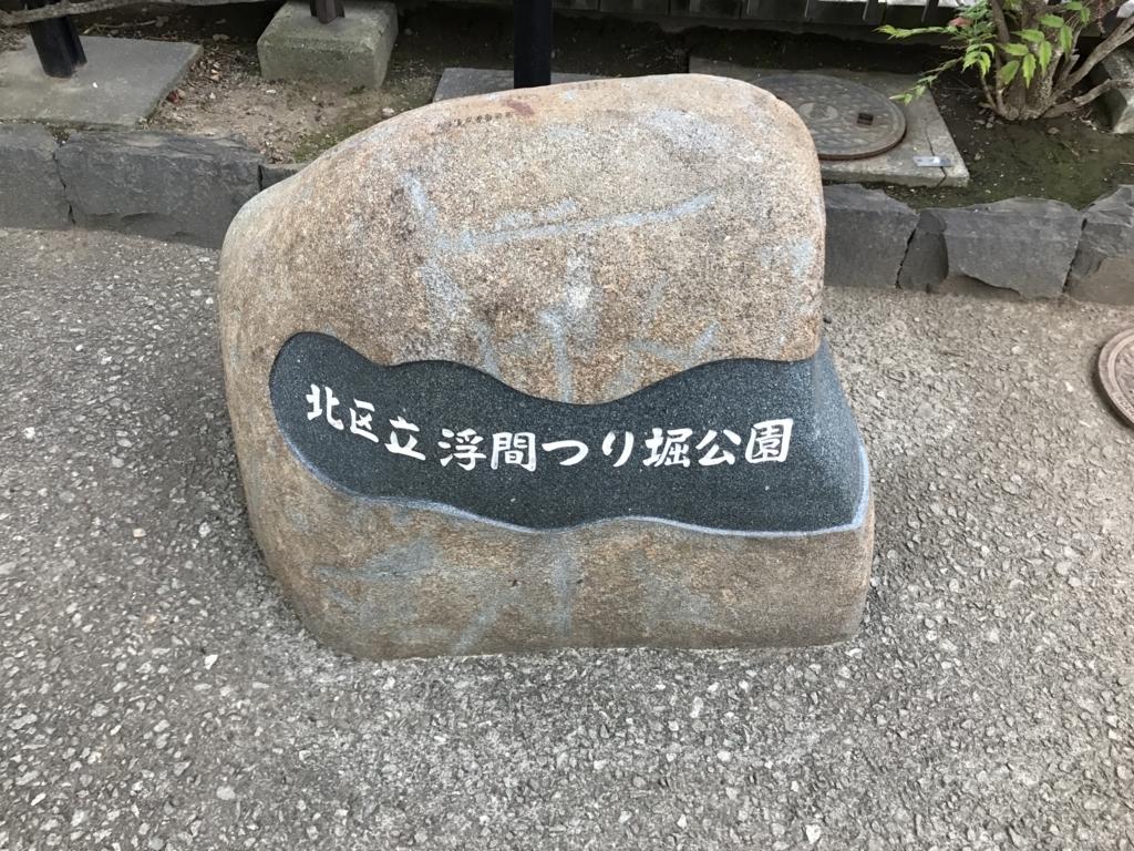 f:id:Nagoya1976:20170702214937j:plain