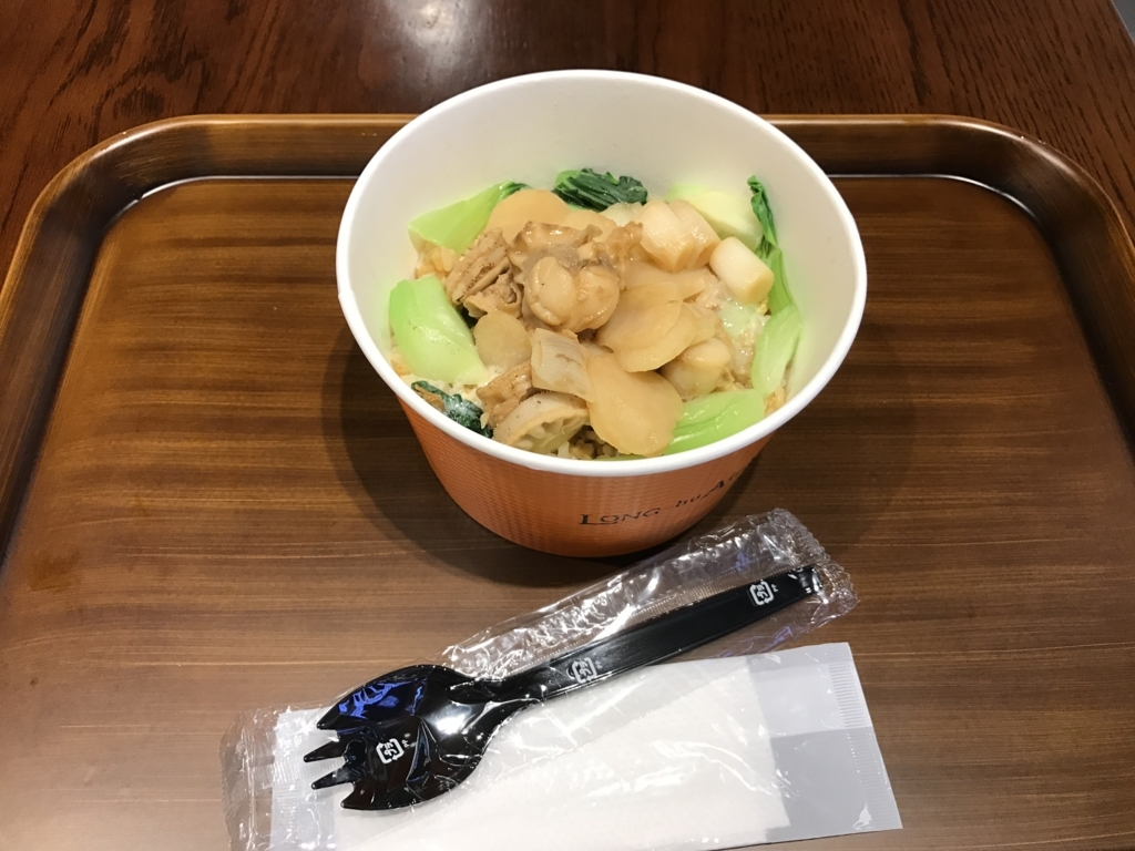 f:id:Nagoya1976:20170703230603j:plain
