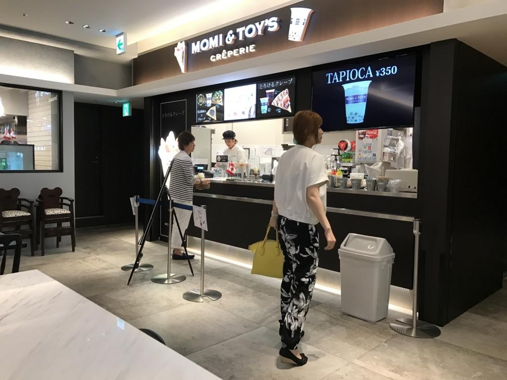 f:id:Nagoya1976:20170703230959j:plain